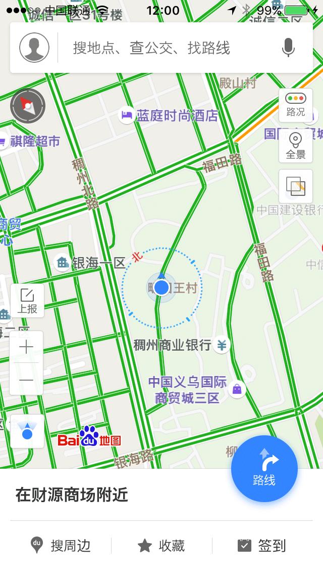 中国 百度地図