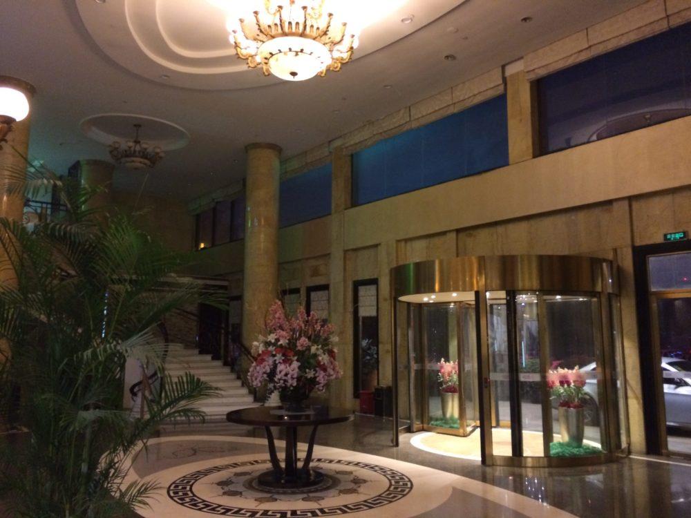 上海 三ツ星ホテル