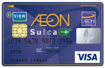 イオン クレジットカード