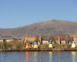 ペルー チチカカ湖 ウロス島