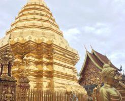 タイ チェンマイ ワット・プラ・タート・ドーイ・ステープ