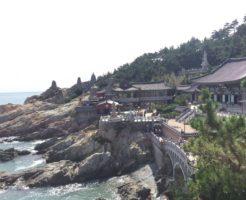 韓国 釜山 海東龍宮寺