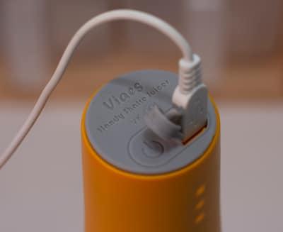 ビアエス ジューサー 充電