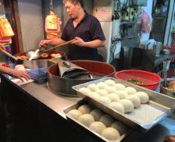 台湾 屋台飯 胡椒餅