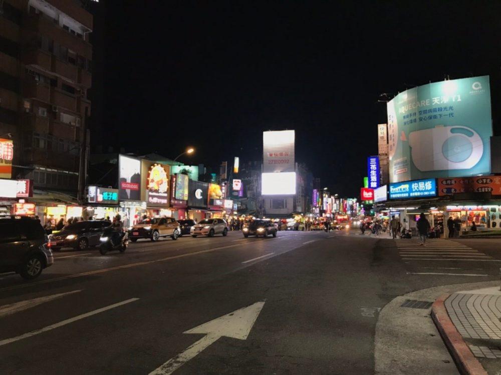台湾 台北 夜市