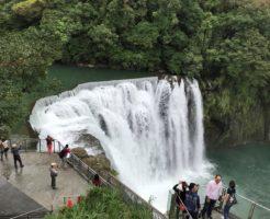 台湾 滝 十份瀑布