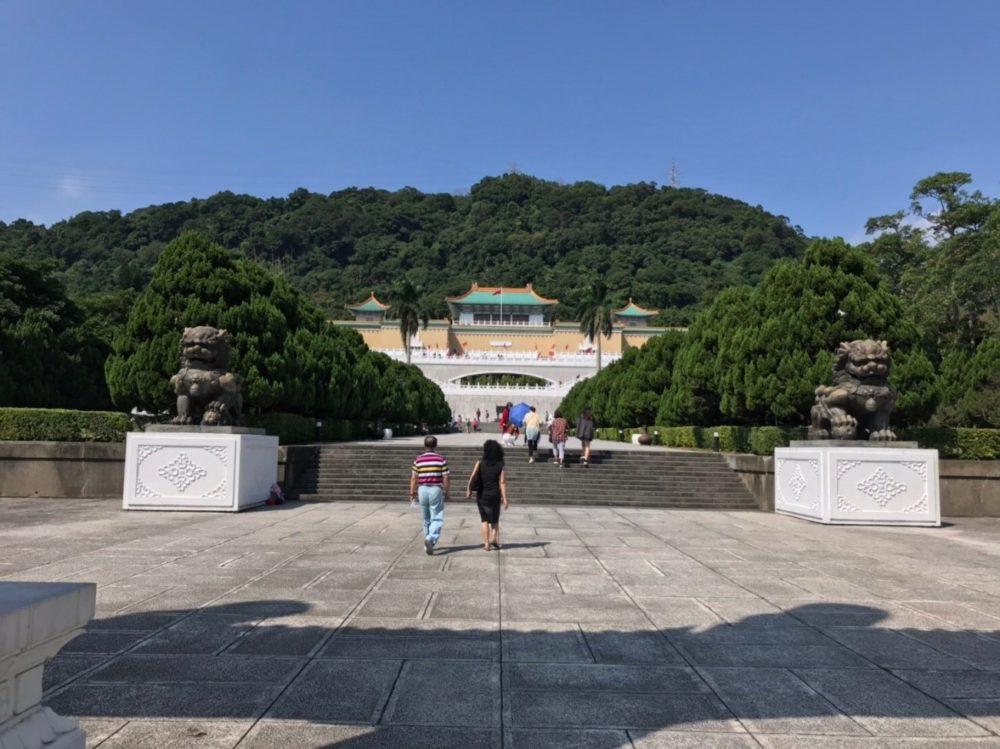 台湾 博物館 故宮博物院