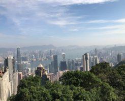 香港 観光 ライオンズパピリオン