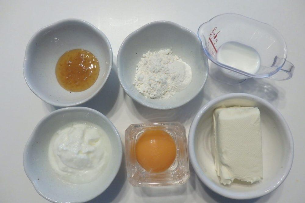 ハンディシェアブレンダー レシピ チーズケーキ