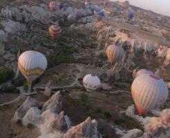 トルコ 世界遺産 カッパドキア